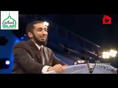 Коран для души