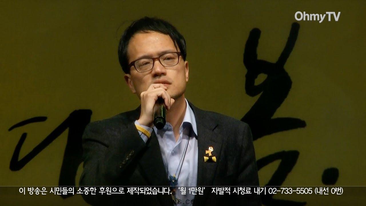 """세월호 2주기 박주민 """"세월호 진상규명을 위한 시민의 힘 보여 ..."""