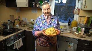 видео Рецепт торта Муравейник: простой домашний десерт из печенья