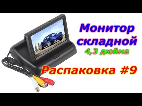 - каталог бытовой и офисной техники