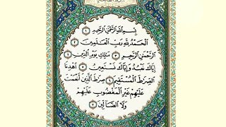 Learn Surat Al Fatihah, Repeated Many Time Beautiful recitation easy for beginners.