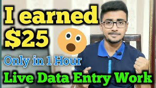 I Earned $25 in One Hour | Live Data Entry Work on Fiverr | HBA Services