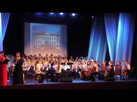 Детская школа искусств №13 Пермь юбилейный концерт
