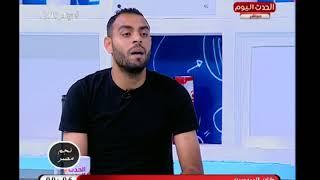 ك محمد عطية لاعب الجونة يشيد بأداء نادي الالومنيوم ويتمني صعوده للدوري الممتاز