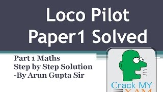 Loco pilot 23000 vacancies solved paper 1 by arun sir 2017 Video