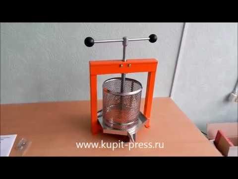 пресс для отжима кедрового, подсолнечного и др.масел - YouTube