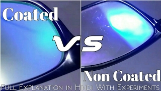 Scratch Resistant Coating On Anti Glare Lense Eyeglass From LensKart, it Saves? Explained in Hindi
