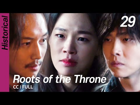 [CC/FULL] Roots Of The Throne EP29   육룡이나르샤