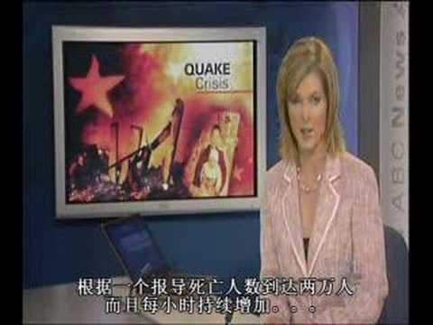 China Earthquake caused by HAARP weapon 引发地震的证据