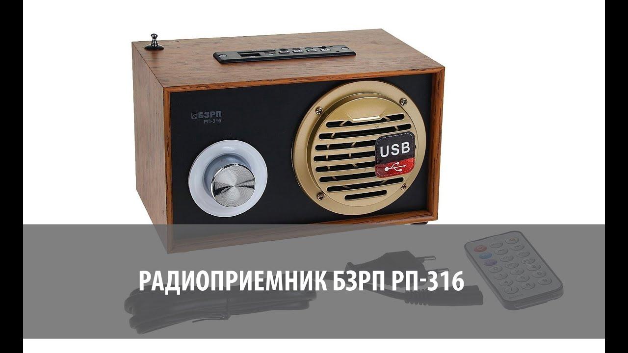 Подробный обзор WIFI интернет радиоприемника WOLNA. radiowolna.ru .