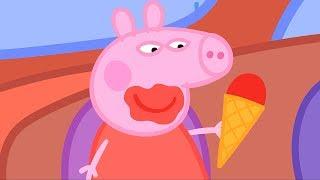 Свинка Пеппа на русском все серии подряд | Пеппа любит мороженое! | Мультики