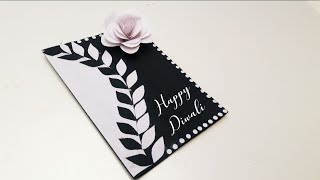 Beautiful Diwali greeting card making/ DIY Diwali greeting card making ideas/easy Diwali card making