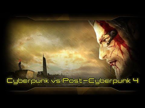 Cyberpunk versus Post-Cyberpunk Soundtrack 4/5: The Missing Playlist