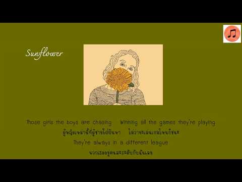 [แปลไทย] Sunflower -  Sierra Burgess Is A Loser | Lyrics | THAISUB