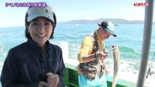 晴天の加太港から大阪湾を舞台に、第1回シマノおとな釣り倶楽部が開催...