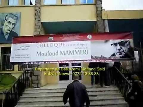 Mouloud mammeri images d 39 un colloque international la for A la maison international