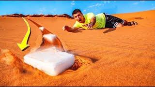 把干冰放在沙漠上,会有怎样的反应呢?看完真是大开眼界!