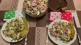 Московский салат соломкой  Необычное приготовление. Вкусная обстановка