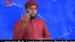 Video Ma Fatemar Nayon (bangla naat) - KM Ashraf Qadri download MP3, 3GP, MP4, WEBM, AVI, FLV November 2018