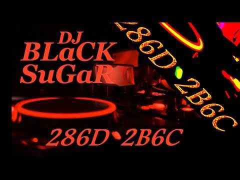 DJ BLaCK SuGaR 2012 عدويه البياتي   لوعندك وقت