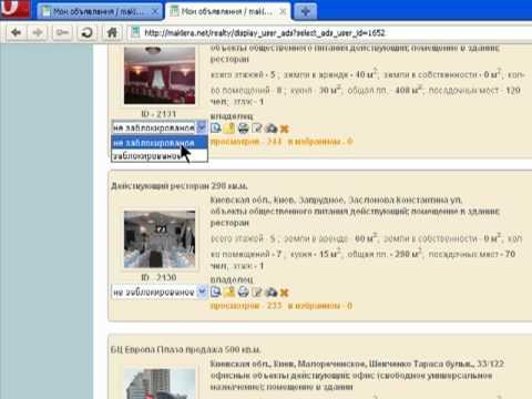 мои объявления на Maklera.net