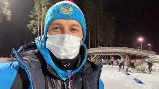 Сборная России по биатлону на втором этапе Кубка мира в Контиолахти