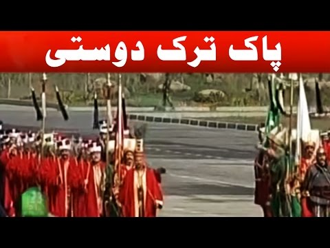 Turkish Army Band Performing in Pakistan Day Parade - 23 March 2017