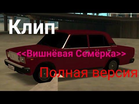 Видео / ИА