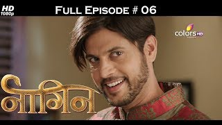 Naagin - Full Episode 6 - With English Subtitles