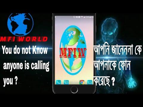 Caller id ' caller identity finder  '   caller location     By MFI WORLd