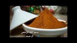 بهارات المندي او الحنيذ اليمني على اصولها(yemini  haneth or mandi spices mix) 7