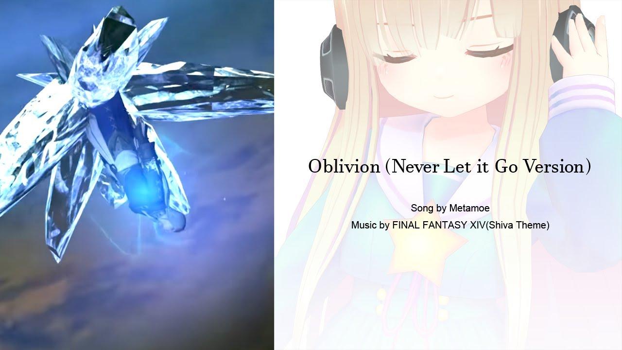 【歌ってみた】FF14「Oblivion(Never Let it Go Version)」めたもえの歌ってみた【VTuber】