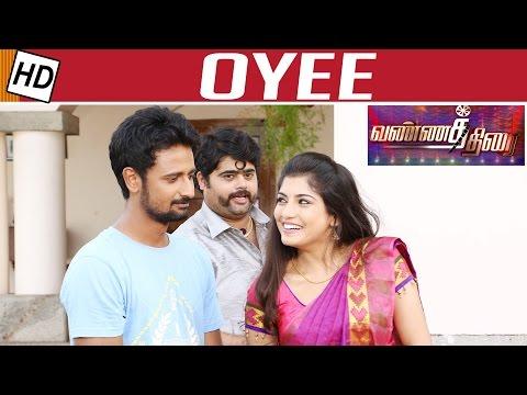 Oyee: Movie Review | Francis Markus | Isaignani Ilayaraaja | Vannathirai