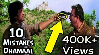 Video Dhamaal movie 10 Mistakes download MP3, 3GP, MP4, WEBM, AVI, FLV November 2017