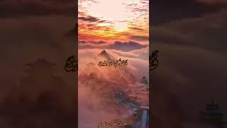 سورة الشعراء - القارئ عبدالله الموسى(وَاتْلُ عَلَيْهِمْ نَبَأَ إِبْرَاهِيمَ * إِذْ قَالَ لِأَبِيهِ