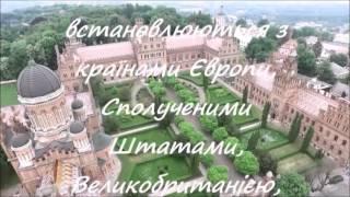 ♥ Відео про Україну англійською мовою / I love Ukraine ♥ 11 клас / Слобідський НВК ♥