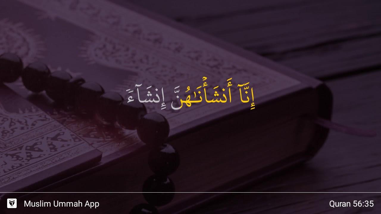 Qs 5635 Surah 56 Ayat 35 Qs Al Waaqiah Tafsir Alquran