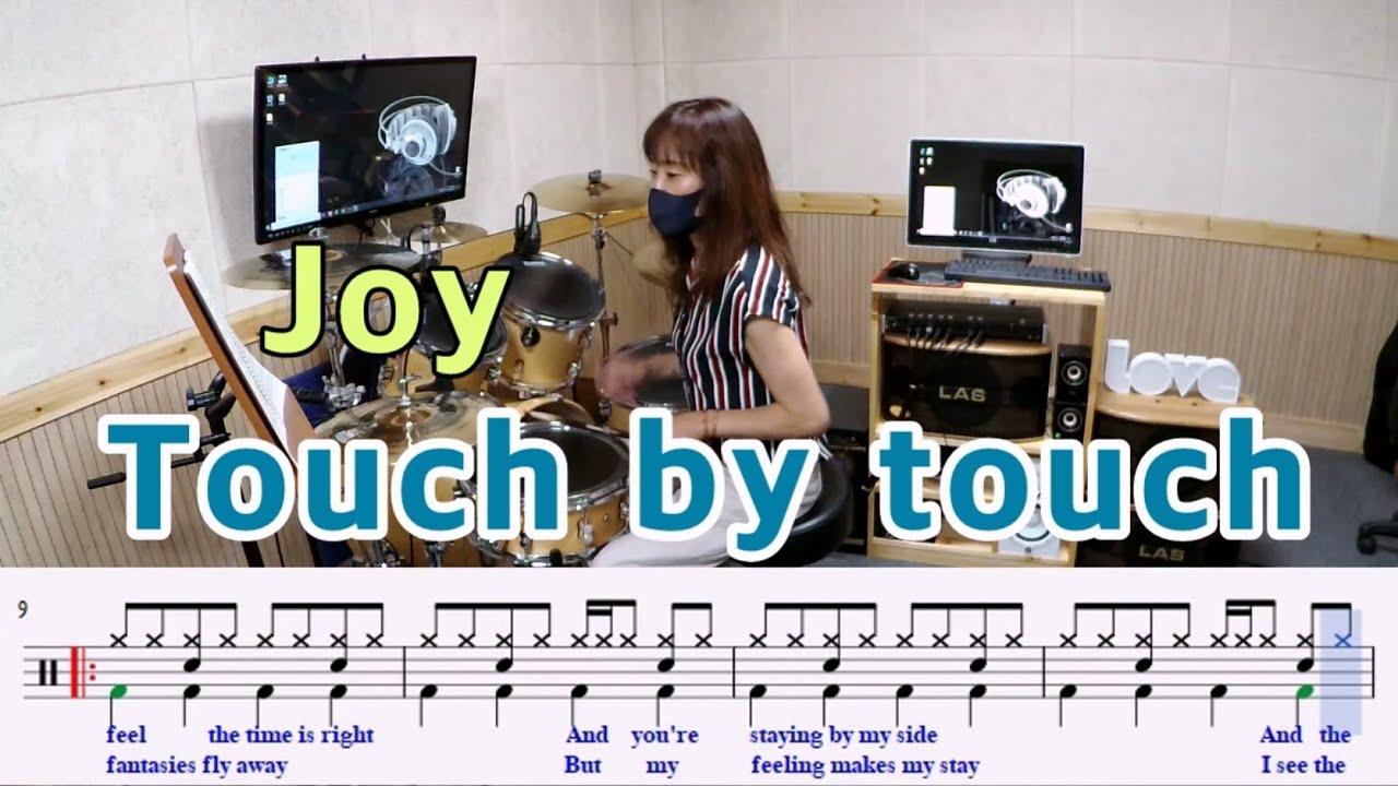 Touch by touch-Joy[질주드럼/드럼악보] 장여정