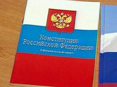 КОНСТИТУЦИЯ РФ, статья 38, пункт 1,2,3, материнство и детство, семья находятся под защитой государст