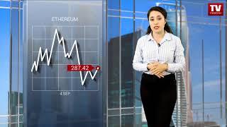 InstaForex tv news: Bitcoin heading to record highs again