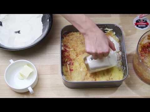 Дрожжевой яблочный пирог. Рецепт с фото. Рецепты с
