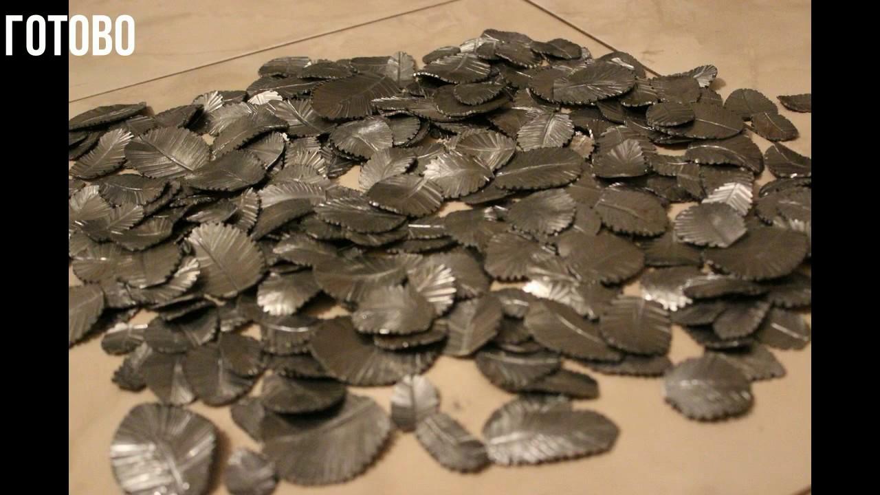 Листья из металла своими руками