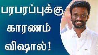 Producer Council Election 2017 | 'Reason for Furore is Vishal' Says Director Pandiraj