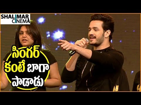 Akhil Merise Merise Song Performance On Hello Pre Release Event || Kalyani Priyadarshan