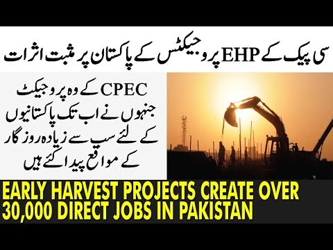 CPEC Early Harvest Projects Create Over 30,000 Direct Jobs in Pakistan
