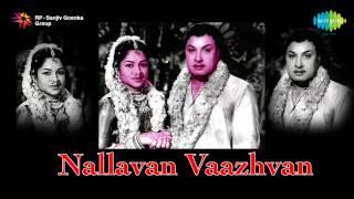 Nallavan Vazhvan | Kutrala Aruviyile song