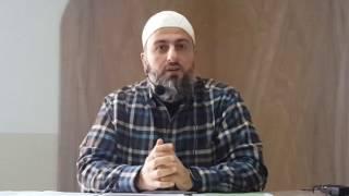 Zwischenmenschliche Beziehungen Unter Muslimen - Muharrem Cakir