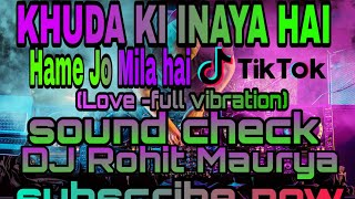 sun soniye sun dildar    Dildar || Hard Punch Vibrection || New Style Remix Download 👇