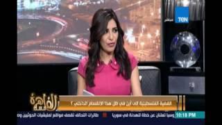 اللواء عبد الرافع درويش لـ«أبو مازن»: «أنت نسيت نفسك».. فيديو