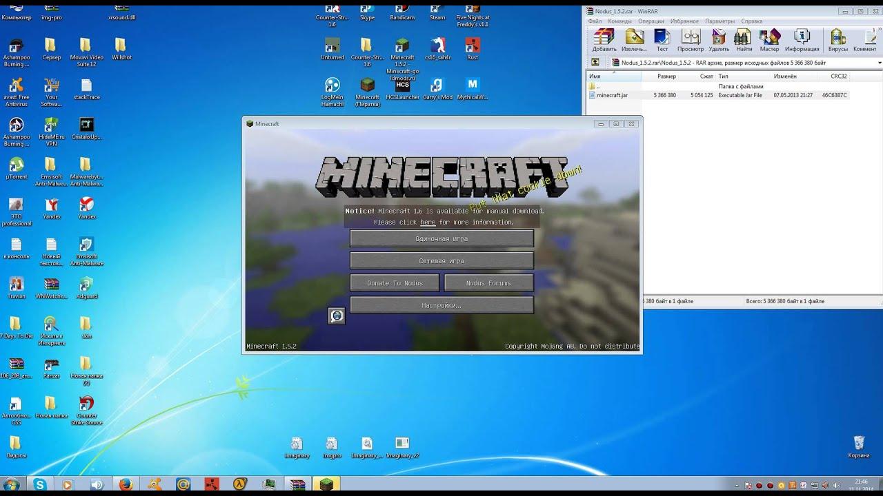 Как скачать и установить чит клиент nodus на minecraft 1. 5. 2 youtube.